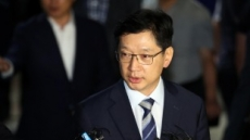 힘빠진 드루킹 수사 '30일 연장'?…특검, 내일 연장요청 여부 결정