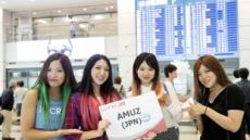 한국은 20대 亞 여성, 50대 美 남성이 좋아하는 나라