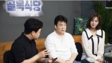 """혈세 2억 들여 '백종원 골목식당' 촬영?…인천시민들 """"어이가 없네"""""""