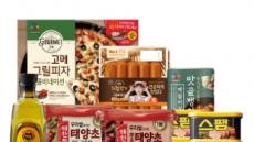 이마트, '브랜드 슈퍼 e위크' 행사 진행