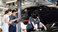 '유비무환'…현대기아차 노후차량 무상점검 서비스