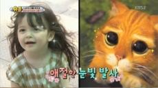 '슈돌' 박주호 딸 나은, 심쿵 유발 세젤귀 '시선집중'
