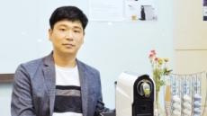 """""""커피 대신 찻잎…캡슐 한방茶  '슈퍼스타' 꿈꿔요"""""""