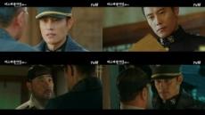 '미스터션샤인' 이병헌, 의병조직에서 죽음 메시지 받았다..비극적 갈등 예고