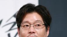 '10월 결혼' 유재명의 피앙새는…5년 열애 띠동갑 연극배우