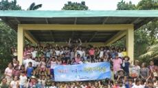 대한항공 사내봉사단, 필리핀 비콜서 봉사활동