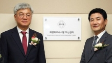 """""""세계 5위 재생의료기업 도약"""" 세원셀론텍 '비전2028' 발표"""