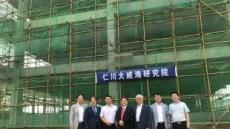 인천대-중국 웨이하이 남해신구 합작연구원, 합작연구원 운영 최종 합의