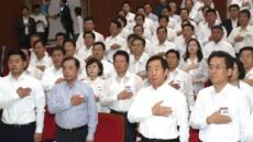 """한국당 연찬회서 """"혁신, 80%가 사람 바꾸는 문제"""" 목소리"""