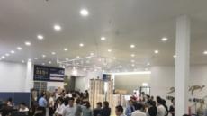 유등천 파라곤, 홍보관 오픈… 첫날부터 열기 '후끈'