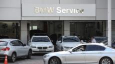 연내 BMW 화재원인 밝힌다…'결함은폐' 검증도