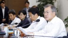 """문재인 대통령 """"이산가족, 상시상봉으로 확대해야"""""""