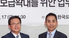 귀뚜라미, '가스 열병합발전' 나선다