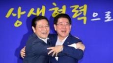 이용섭 광주시장-김영록 전남지사, 취임 첫 상생행보 눈길