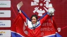[아시안게임] 여자 역도 리성금, 北에 첫 금메달 안겼다