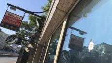 """터키 주재 美 대사관에 총격…""""사상자는 없어"""""""