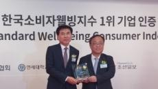 대상 청정원 홍초, 식초음료 부문 1위 제품으로 선정