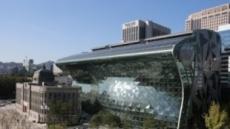 서울시, 미국 최대 임상종약학회 심포지엄 유치