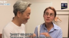 '사람이 좋다' 김종진, 왼쪽 귀 안들려도…아내 이승신 '무한애정'