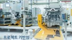 한국품질재단, 4차산업 리더 양성 '스마트팩토리 SW개발 실무자 양성과정' 개설