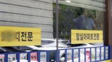 '호가상승→매물 회수→공급부족'...서울 집값 '불의 고리' 형성