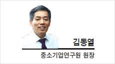 [헤럴드포럼- 김동열 중소기업연구원장] 자영업의 미래