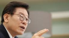 이재명 경기지사, '그알' 고발 철회 요구에 불응, 입장 고수