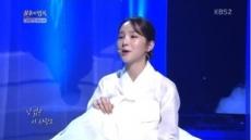 '국악소녀' 송소희, '불후의 명곡'서 '눈물 젖은 두만강' 열창