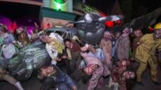 좀비 도시가 되는 용인, 할로윈 축제 31일 개막