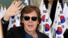"""폴 매카트니 연내 내한공연 성사?…배철수 """"육성 메시지 받았다"""""""