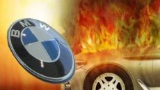 [TAPAS 빅데이터분석] 화재는 'BMW 팬심'을 어떻게 바꿨나