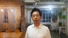'상류사회' 논란에 대한 변혁 감독의 답변