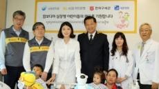 세종병원, 캄보디아 심장병 어린이에게 새 생명 전달