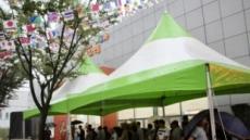 광주아파트 New신안 국제미소래 8월 31일 그랜드 오픈