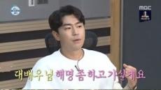 프로대기배우 이시언, 한류스타 송승헌과 꿀케미