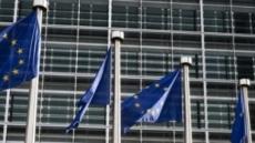 EU 유로존 올 7월 실업률 8.2%…10년만에 최저치