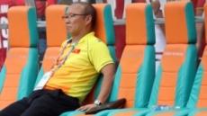 [아시안게임] '박항서 매직' 베트남, UAE에 승부차기 패배…4위 마감