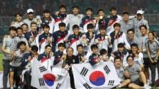 日언론, 축구 한국전 억울한 패배를 당했다?