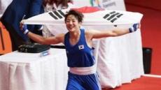 AG 3위 추락…쪼그라드는 한국 스포츠
