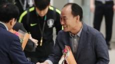 """김학범 감독 """"태극기 위에 일장기 걸린 꼴을 볼 수 없었다"""""""
