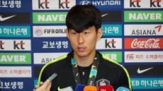 """'캡틴 손'의 후배사랑 """"평생 볼 사이…힘들 땐 연락하라"""""""