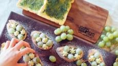 색다른 맛과 향기로 집에서 즐기는 호사'청포도바질토스트'