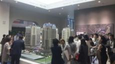 현대건설, 힐스테이트 삼송역 스칸센 견본주택 '문전성시'…오픈 3일간 2만3천여명 방문