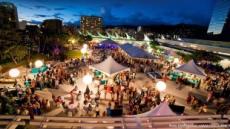 먹방의 모든 것, 하와이 푸드&와인 축제, 한국대표 정창욱