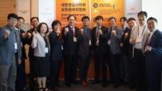 세계적 영상의학자들 서울로 집결한다