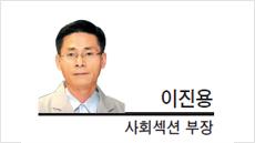 [현장에서] 집값 때문에 서울 미래 포기하나