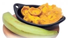 바나나와 닮은듯 다르다…'굽거나 튀겨 먹는' 플랜틴이다