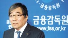 """윤석헌 """"핀테크, 금융위험 더 높일 수도"""""""