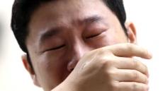 '사격황제' 진종오, 왈칵 쏟은 눈물…왜?