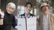 인스파이어 브랜디드 콘텐츠, '2018 뉴미디어 콘텐츠상' 다큐ㆍ교양 부문 수상